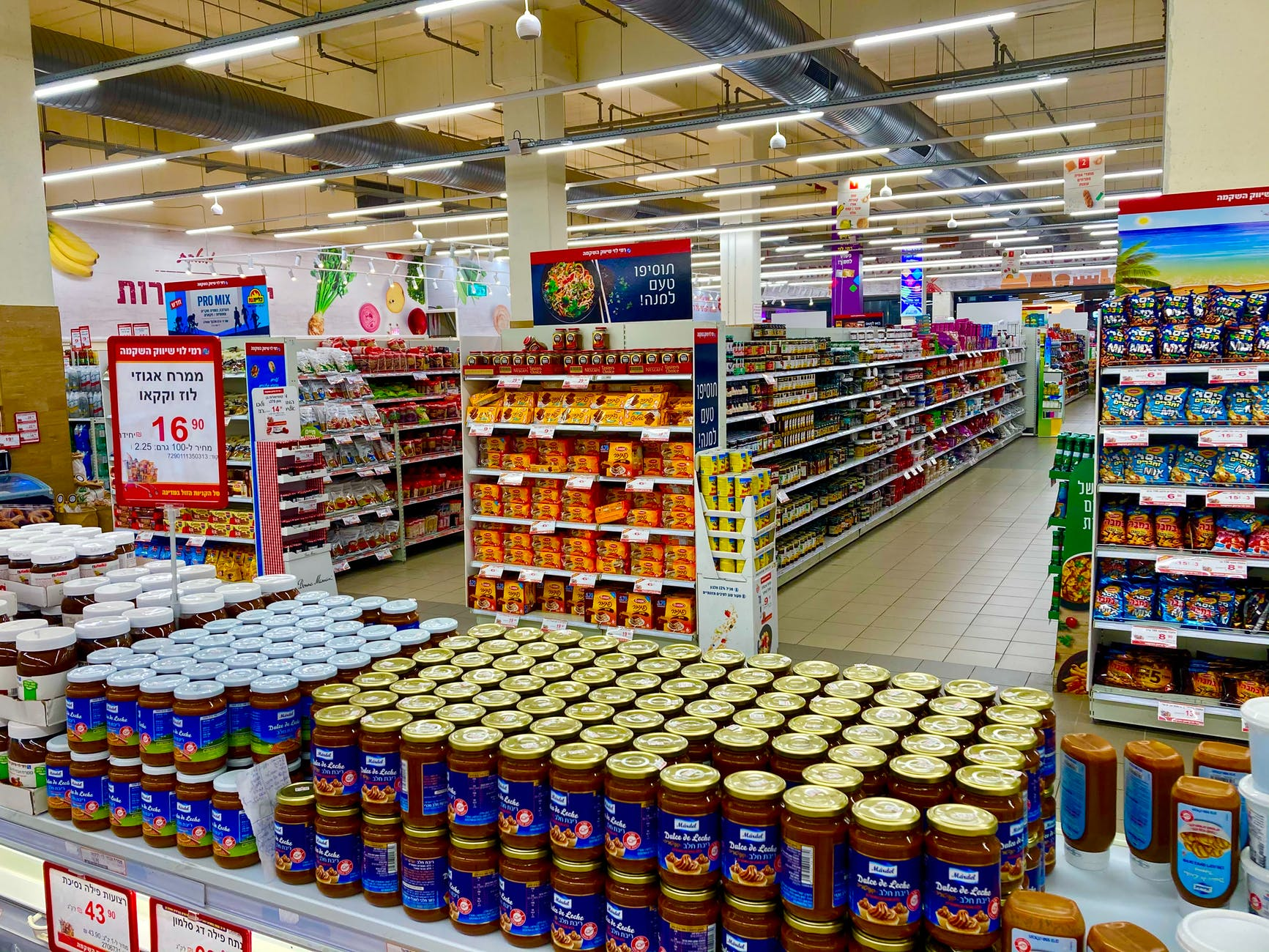 food warehouse shopping business